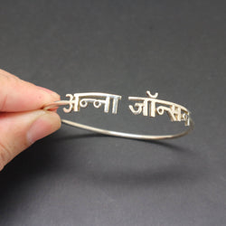 Personalized Hindi Name Bracelet