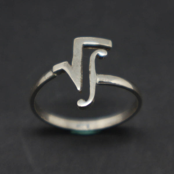 Silver Math Integral Ring - Math Calculus Jewelry