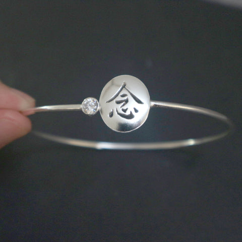 Chinese Name Bracelet Bangle