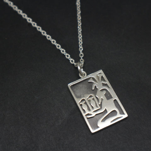 Ancient Egyptian Necklace Pendant
