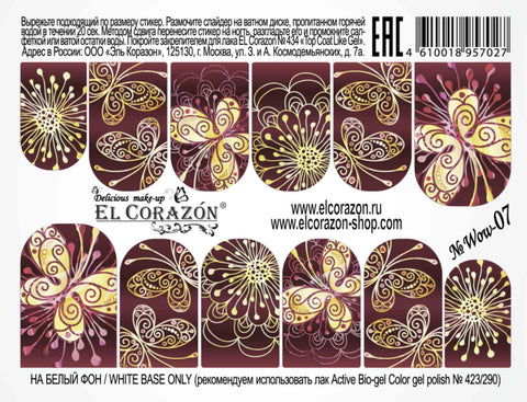 El Corazon Water decals No. Wow-07