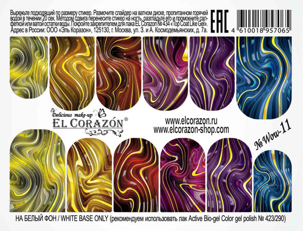 El Corazon Water decals No. Wow-11