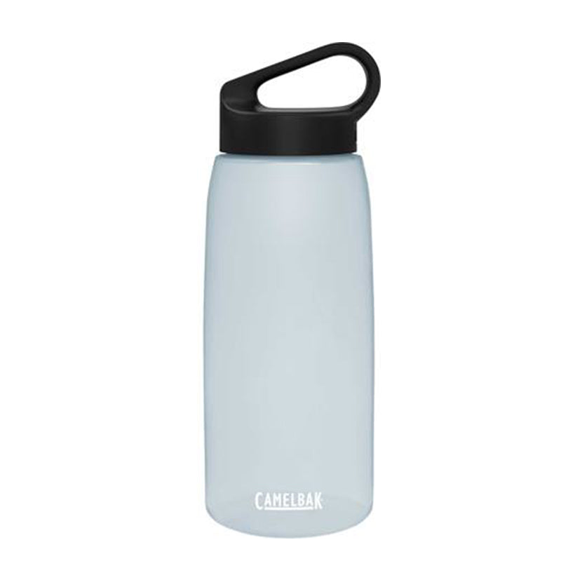Camelbak-Pivot Bottle 1L-Water Bottle-Ice-Gearaholic.com.sg