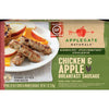 Applegate Naturals Breakfast Sausage Chicken & Maple - apx 10 ct Frozen