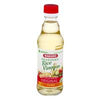 Nakano Seasoned Rice Vinegar Original All Natural