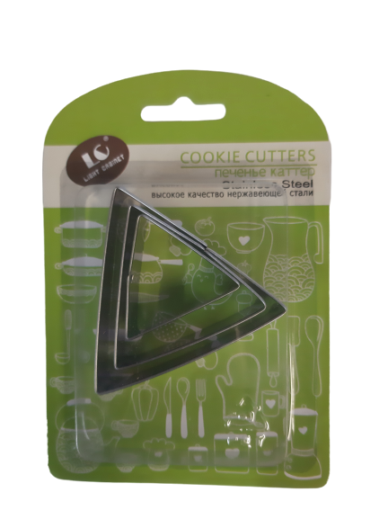 Triangle Metal Cookie cutter set