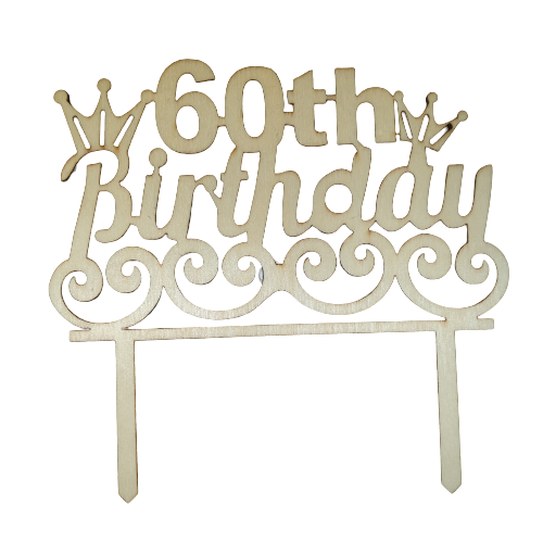60th Birthday wooden cake topper,