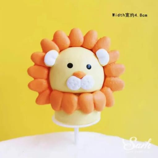 Lion Clay Cake topper Figurine, 4.5x4.7cm