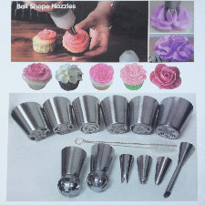 Russian nozzle and cream nozzle set YG19