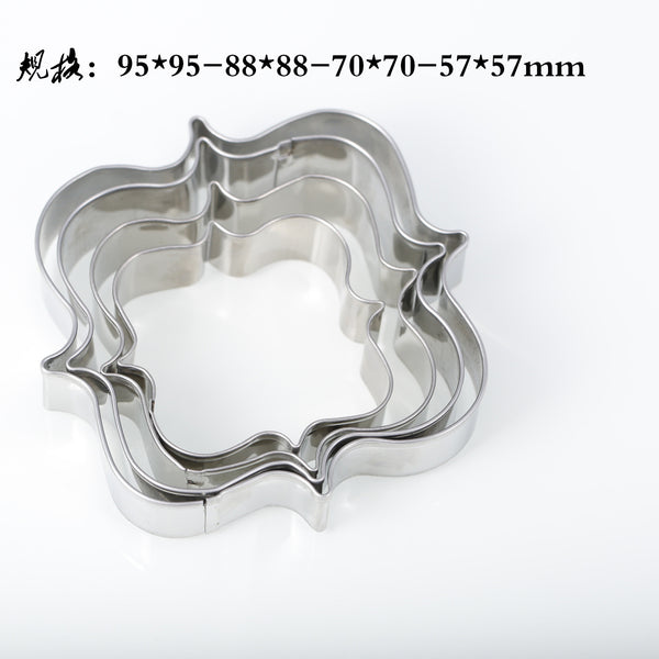 Frame box metal cookie cutter set, 9.5cm, 8.5cm, 7cm, 5.7cm