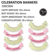 PME Celebrations Banners