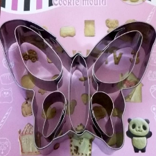 Build a Butterfly metal cookie cutter