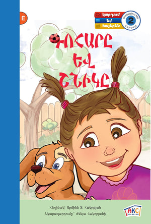 Reading In Armenian - Armenian Kids Club