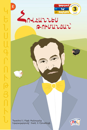 Hovhannes Tumanyan Reading Book for kids, finally printed! - Armenian Kids Club