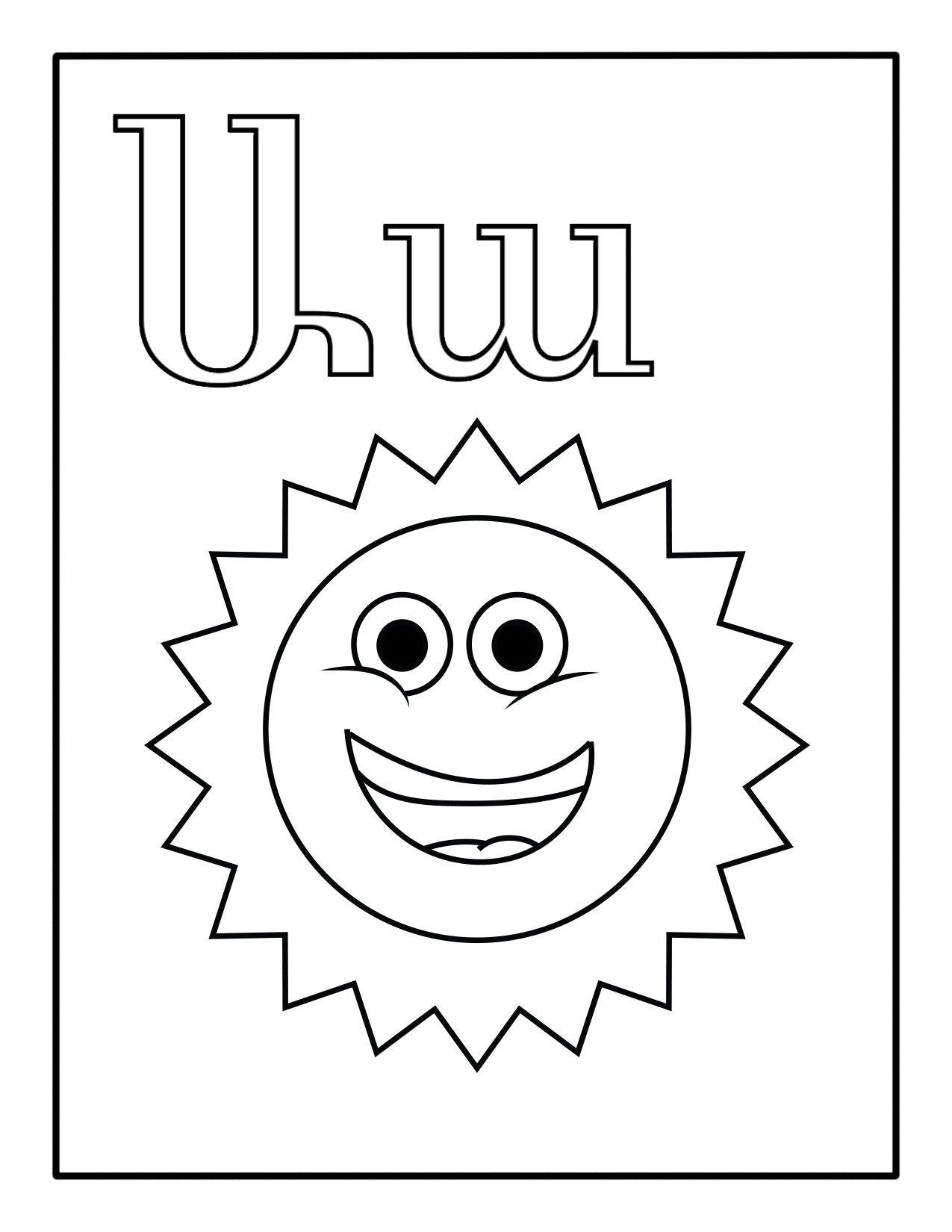 armenia coloring pages - photo#45
