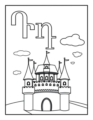 Armenian alphabet letter D shown on a white background with a castle below the letter and clouds in the sky for kids to color.