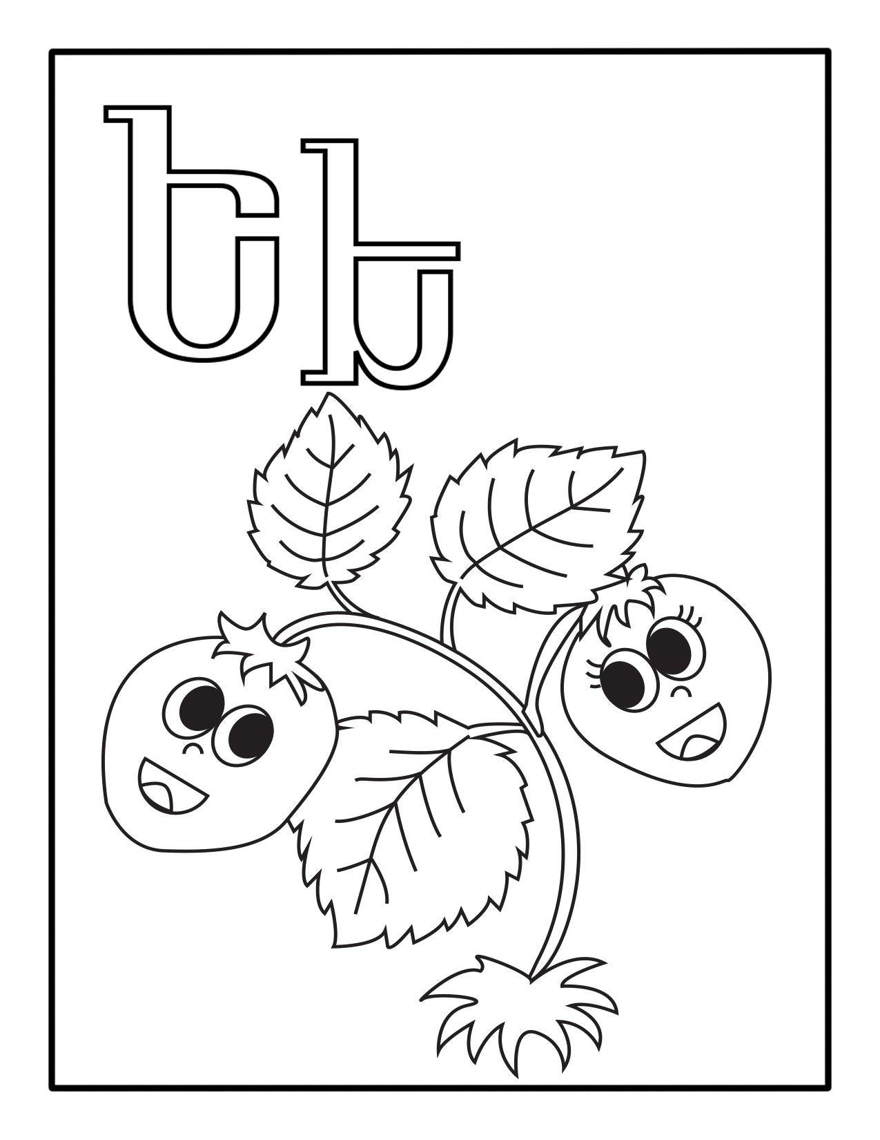 armenia coloring pages - photo#41