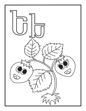 The 5th letter of the Armenian alphabet shown on a white background with a few strawberries on a vine below the letter for kids to color.
