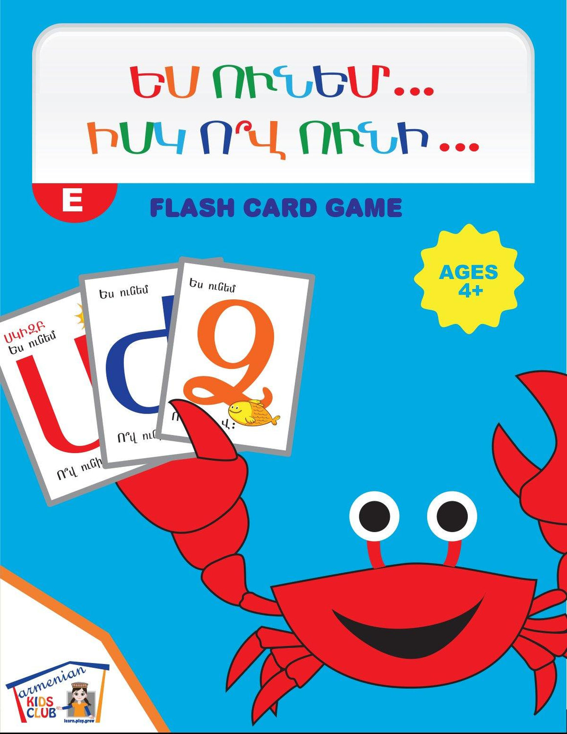 Armenian alphabet flashcard game cover page showing a smiling, red crab holding few flashcards.