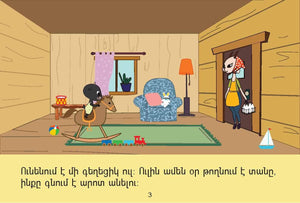 Oolik Reading Book - Armenian Kids Club