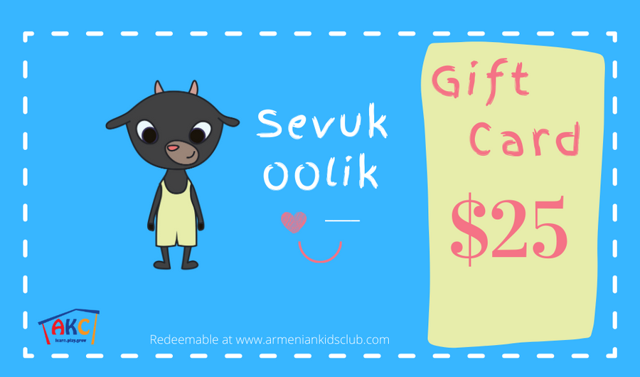 Armenian Kids Club Prepaid Gift cards