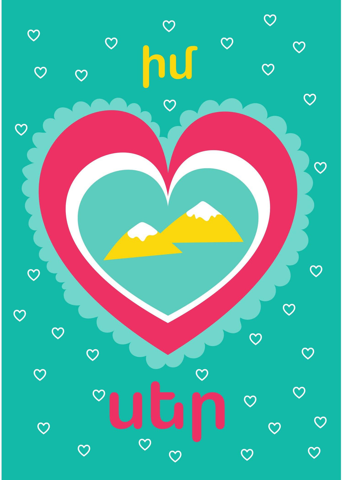 My Valentine Greeting Card