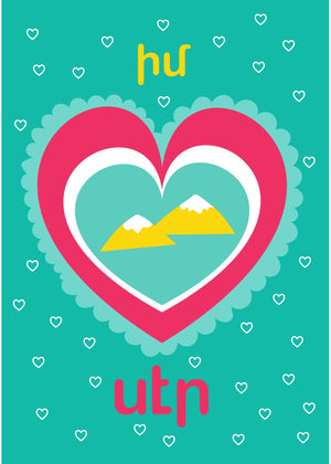 My Valentine Greeting Card - Armenian Kids Club