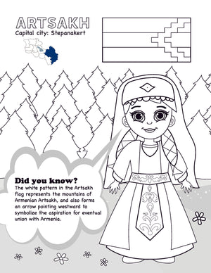 Color My Journey Coloring Book