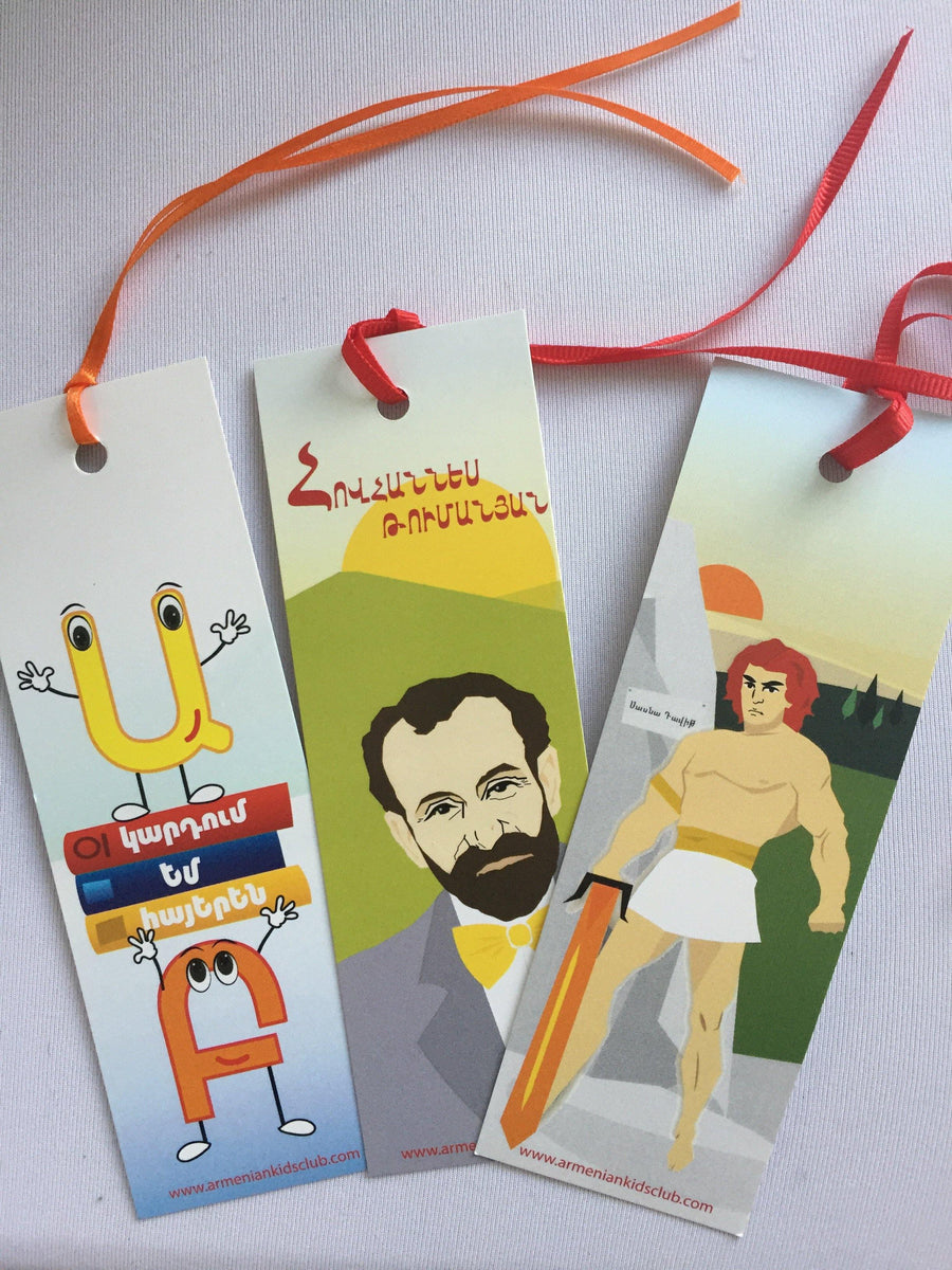 Armenian Bookmark