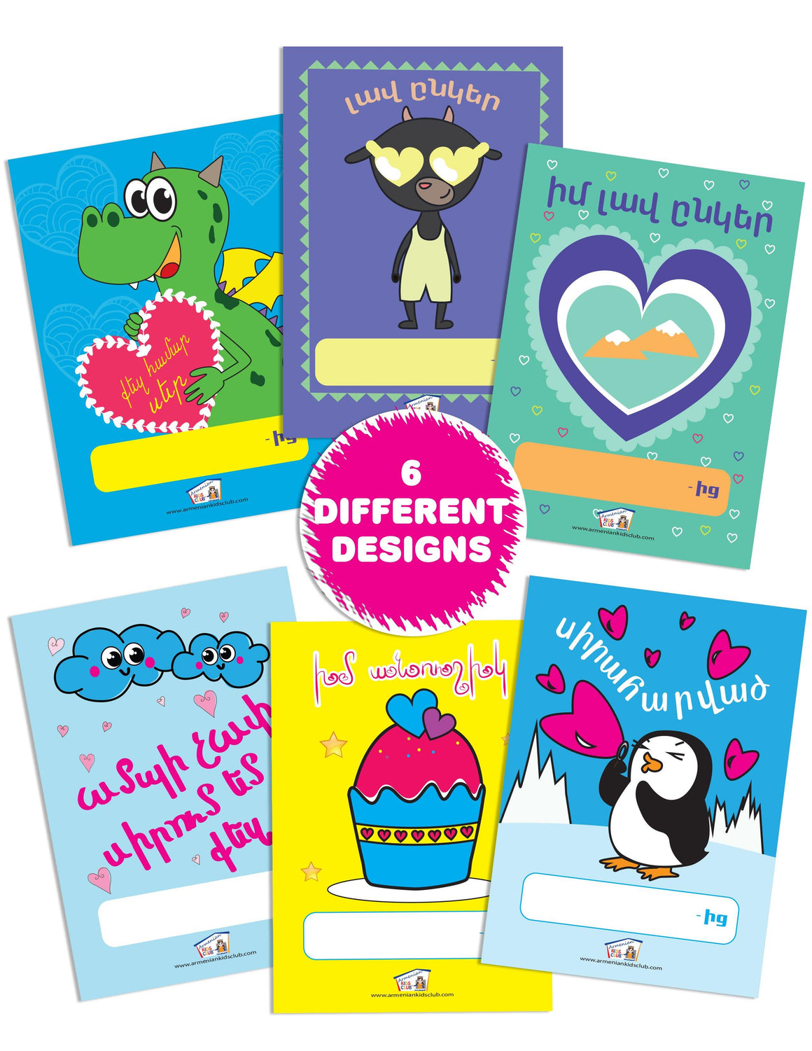 Mini Valentine's Day Card Set - Armenian Kids Club