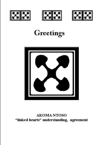 Greetings :The Adinkra Collection