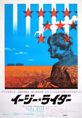 Easy Rider Poster Japan 1972