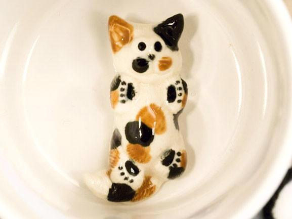 Cheer-Up Cup - Cat - Calico