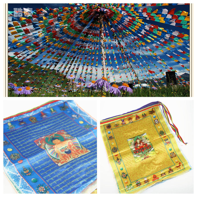 Tibetan Buddhist Prayer Flags, 10 Flags ,Tibet