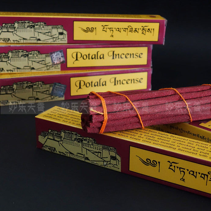 Tibetan Potala Incense Handmade