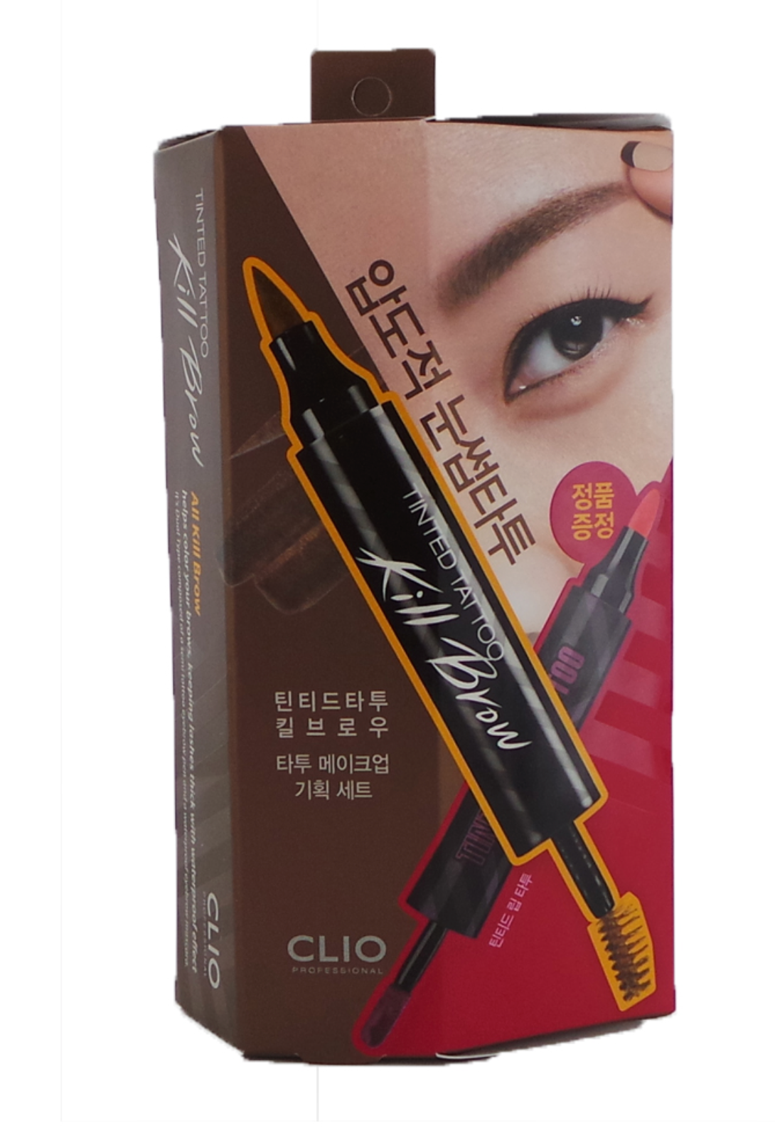 CLIO 2-in-1  Kill Brow Tinted Tattoo Set