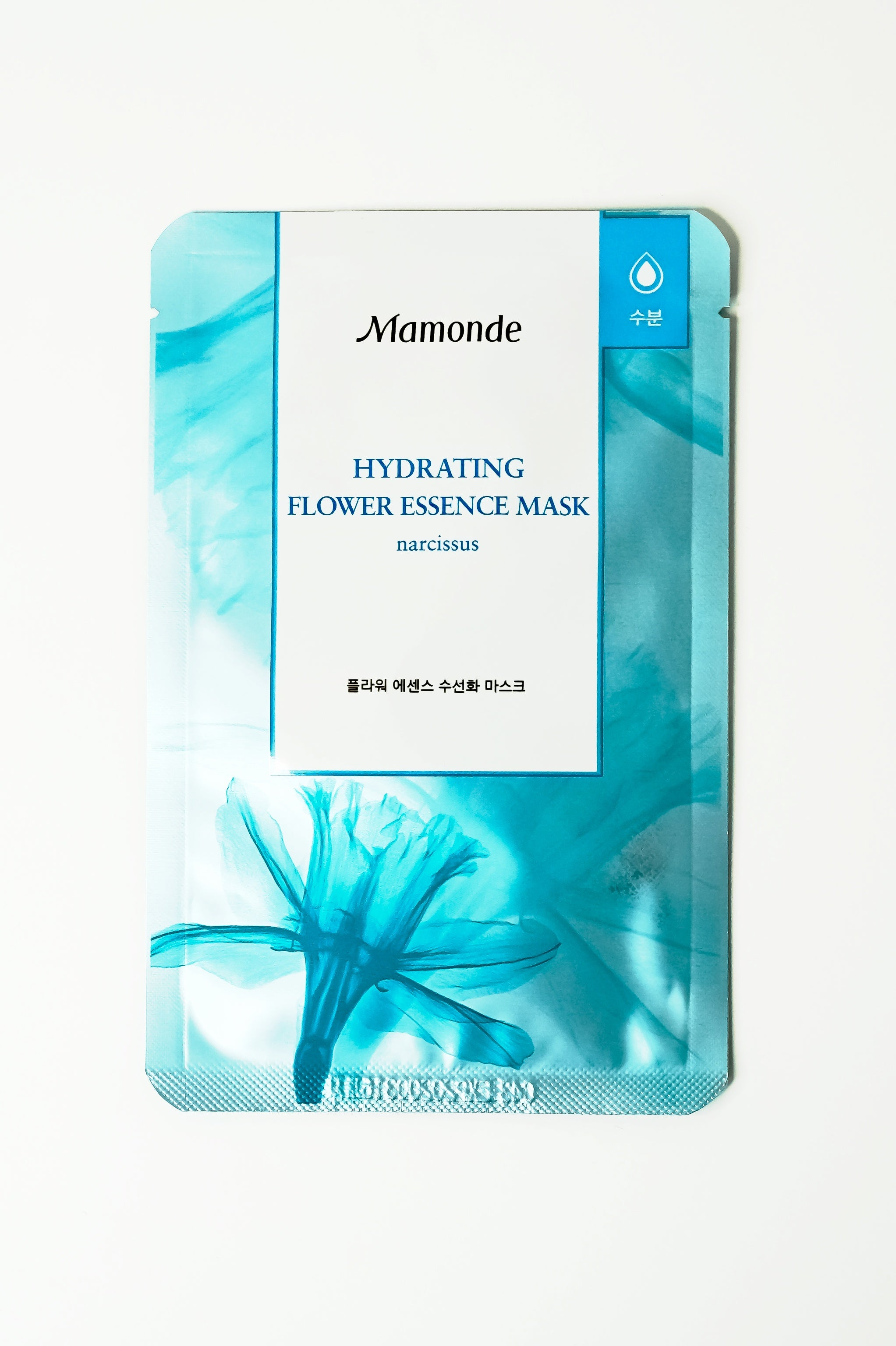 Skincare - Mamonde Flower Essence Mask - Narcissus