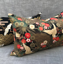Japanese Floral Crane Cushion