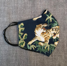 Japanese Tiger Face Mask - Navy Blue