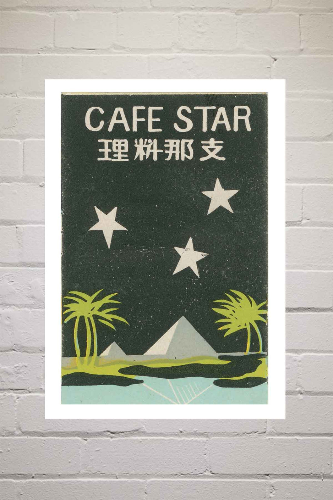 Cafe Star Matchbox Print