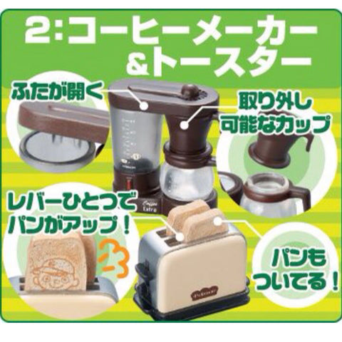 Re-Ment Home Electronics #2 Coffee Maker & Toaster