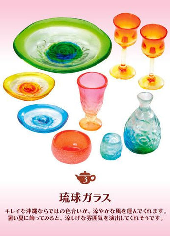 Re-ment Tea Time Collection #3 Ryukyu Glass