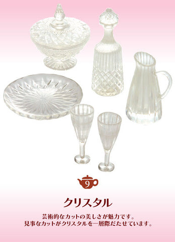 Re-ment Tea Time Collection #9 Russian Style Crystal Collection