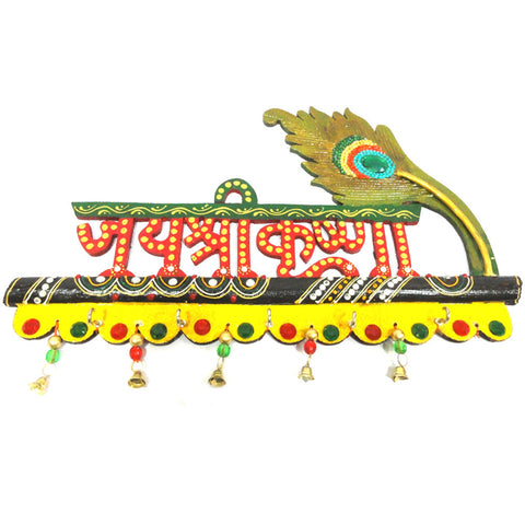 Wooden Kundan Jai Shri Krishna Handicraft Key Holder Stand