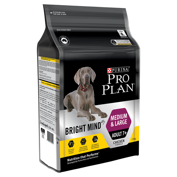Purina Pro Plan Senior 7+ Bright Mind Medium/Large Dog 12kg-Dog Food-Southern Sport Horses