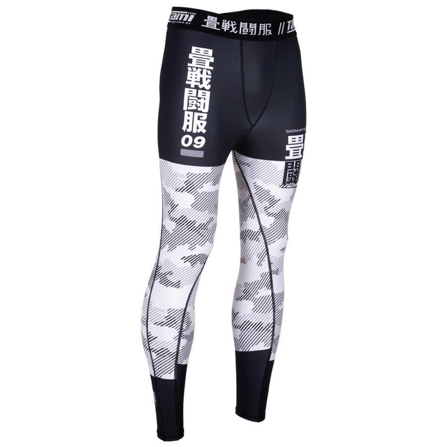 Essential Camo Spats - White