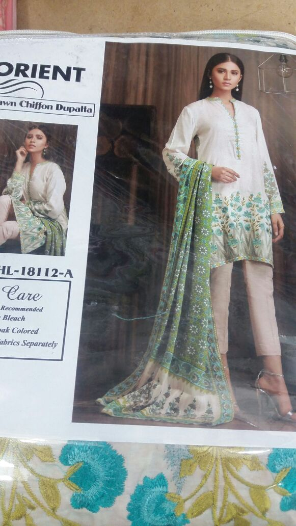 Lawn dress by orient Model # L 1160