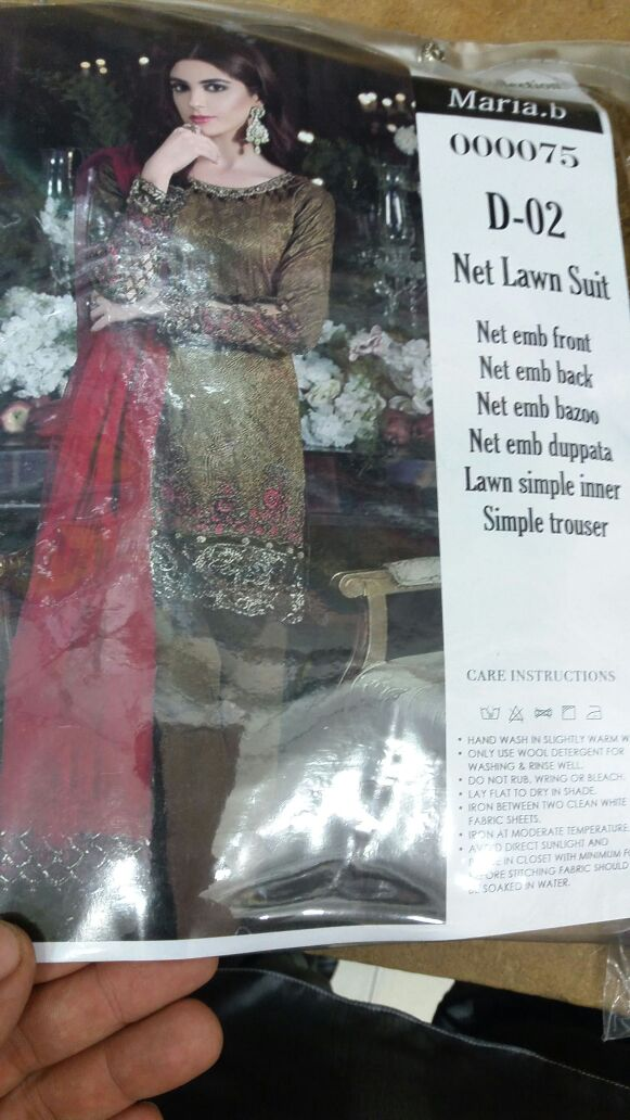 Net lawn dress by Maria b with lawn inner Model # L 1159