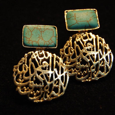 Arabic Islamic Writing Earrings