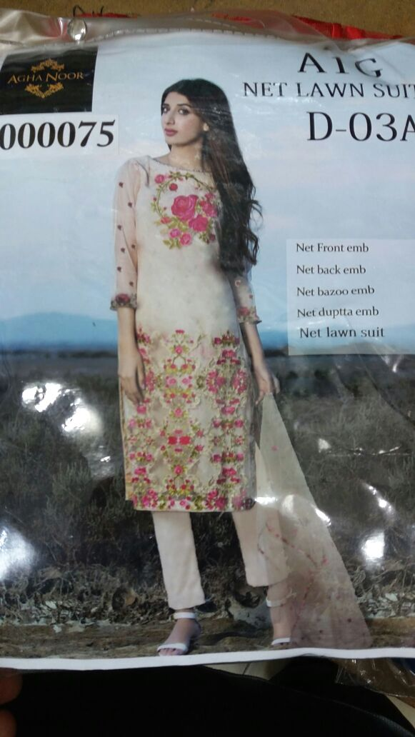 Net lawn dress by agha noor with lawn inner Model # L 1162